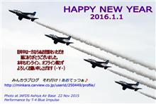 HAPPY NEW YEAR 2016.1.1