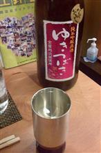 旨い酒と旨い鮨、原酒、二種