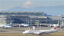 富士山...