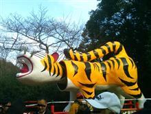 奈良の信貴山に行ってきました