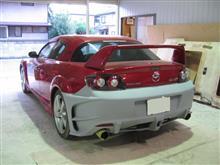 RX-8 リアバンバー 前期→後期 エアロパーツ ドレスアップ 塗装 取付 愛知県豊田市 倉地塗装 KRC