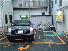 駐車料金逃れ?(コインパーキング)