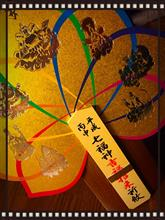 日光へお詣り (2016/01/09)