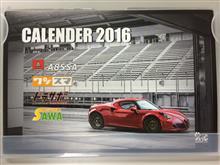 ワンスマ×ドラサポ×Office SAWA カレンダー