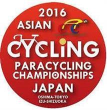 【THULE】2016アジア自転車選手権をTHULEキャリアがサポート!