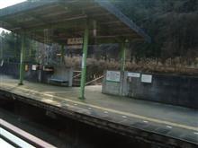 近鉄大阪線 西青山駅