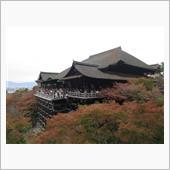 京都紅葉ツアー2015 【覚 ...