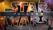 2016.1.15.STAR WARS 見て来ました!