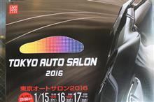 2016 TOKYO AUTO SALON 印象に残ったクルマ ♪