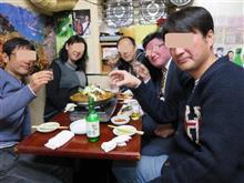 東組新年会と【ご報告】