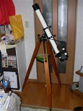 誰か天体望遠鏡いりませんか?