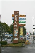 佐賀県道の駅コンプリート