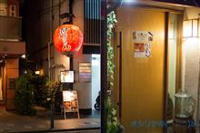 毎年恒例、楽しい宴・・・(~0~)/□☆□\(~▽~ )