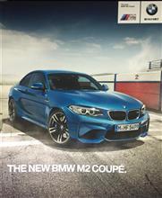 New BMW M2 クーペ... 本、読書... ひとりごと...