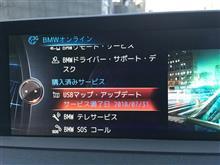 BMWiDriveナビ!USBマップ アップデート対象モデル?