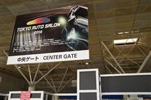 2016年 東京オートサロン 続き(車編)