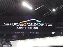 2016 SAPPORO MOTORSHOW 出陣