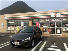 2015~2016年末年始 京都・香川の旅