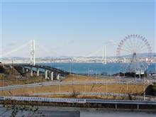 2016 淡路島ニューイヤーミーティング ☆☆☆