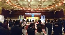 今年もお呼ばれ、JAF関東表彰式!