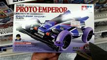 なんとなく、ミニ四駆コーナーも覗いてみたら、原子皇帝が売ってた!!!!