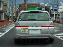 【教習車仕様】ホンダ オデッセイ