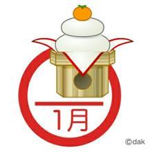 あれ?1月残り僅か( ゚∀゚)・∵ブハッ!!