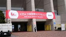 京都マラソンまであと3週間!!