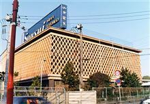 山水電気株式会社は、かつて存在した日本の企業
