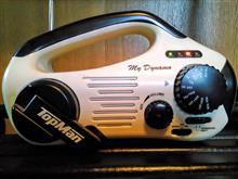 ▼ワイドFM