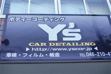 レクサスIS 作業中に ys special ver.2 施工済みムーヴの方に^^