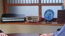 NHK演芸図鑑の真空管ラジオ