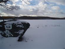今年も何とかやれそうです 白鳥湖氷上練習会