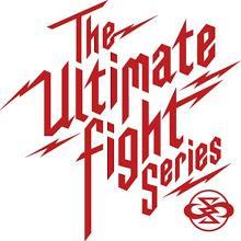 SIAM SHADE The Ultimate Fight Series Vol.1