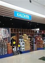 KALDI COFFEE FARM高松店