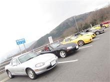 2月6日(土)筑波山をドライブしてきました!