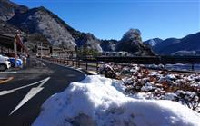 ★ここはどこ?東京都?近場で豪雪地帯!雪国気分が味わえる!(爆)2月のFC-WORKS奥多摩湖オフ開催です!