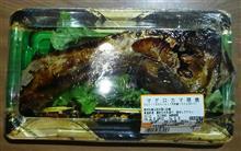 魚まつりです。(^o^)v🐟