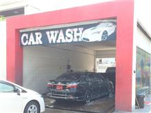 Car Wash (洗車事情)