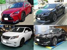 サス工賃13,500円キャンペーン  ハリアー CX-5 CX-3  RX NX エクストレイル ジューク ムラーノ ヴェゼル ハイブリット など