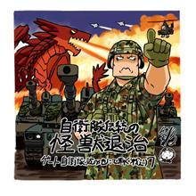 【ネタバレ注意】ゲートアニメ版17話までの感想w