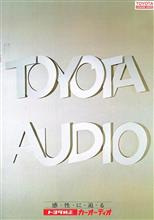 トヨタ純正カーオーディオのカタログ