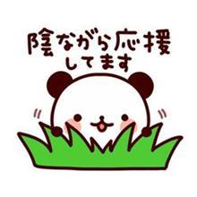 おめでとう!(*^ω^)ノ