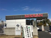 日産自動車 横浜工場とキリンビール工場見学にいってきました