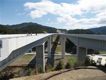 新東名高速道路新区間開通