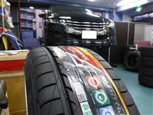 ダンロップ ルマン4 LM704 タイヤ交換 割引販売中!! VE303  RV504 EC203 ZⅡ DZ102 PT3  MAXX   ビューロ エナセーブ