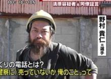 日本のカーロスリベラ