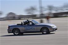 Autocross Photo