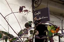Café SHIBAKEN とvalentine's dayのある週末