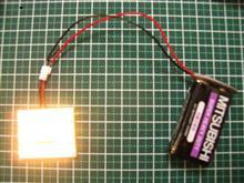 [エクシーガtS] IPFアウトレットLEDを室内灯に適用する(モデル303Rを2連装)
